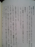 逆転スペクトルに関するページ